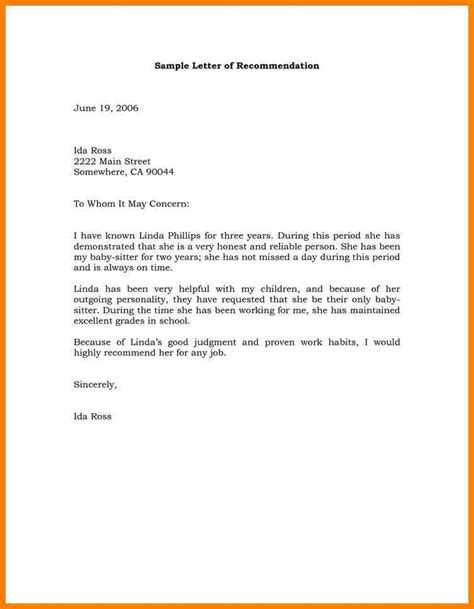 recommendation template 7 recommendation letter exles appeal leter