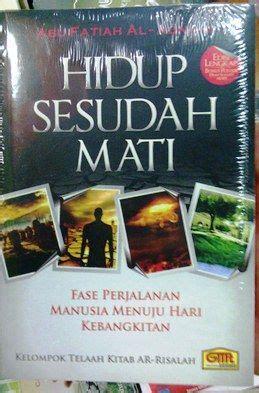 buku hidup sesudah mati abu fatiyah granadamediatama