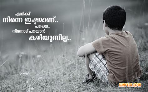 malayalam sad pictures quotes about life collection of malayalam sad love quotes