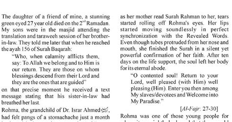 hadith muhammadã s legacy in the and modern world foundations of islam books nida e khilafat legacy of a mominah by ayesha