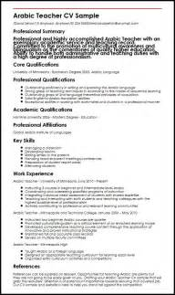 arabic teacher cv sample myperfectcv