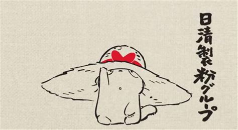 Christmas Card Ideas insanely cute cat commercials from studio ghibli hayao