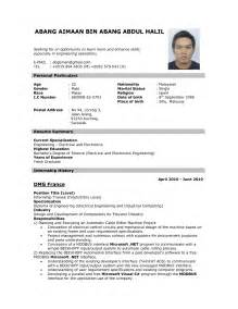example of resume format for student example resume format resume format download pdf jobresumeweb sample resume for college student