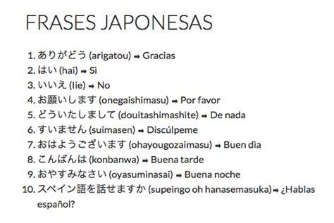 idioma japon 233 s palabras en japones y su traduccion al espaol ankyo im