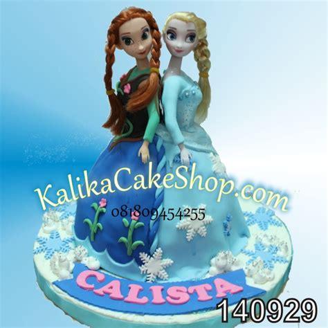 buat kue ulang tahun frozen pin edible cow cake flickr photo sharing cake on pinterest