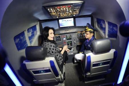 citilink on time performance mesin tiket penerbangan pengganti loket