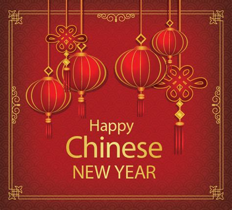 123 new year greeting ecards new year lantern free happy new year