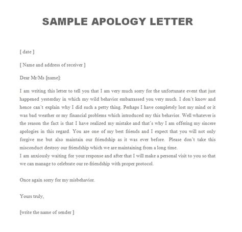 request business apology letter exle of letter of apology letters font