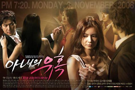 film drama korea tentang memasak 이pd s world 국민드라마와 막장드라마의 경계