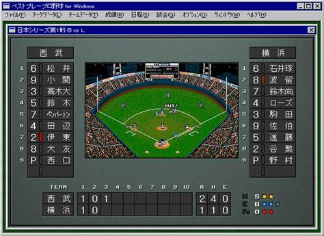 Pch Watch - 社 日本野球機構 11球場公認