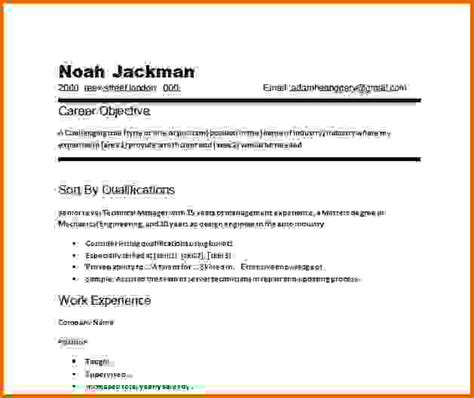 Simple Objective For Resume by Resume Simple Objectivesreference Letters Words