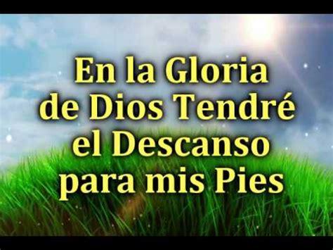 la gloria de dios 1603744916 lp ricardo evaluna montaner la gloria de dios youtube