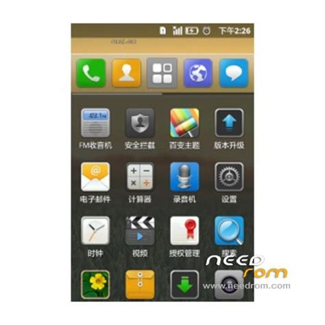 themes htc wildfire s htc wildfire s skin free download