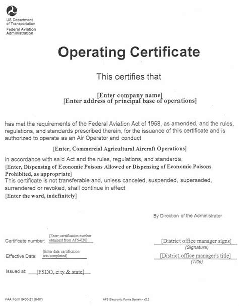 certification letter for equipment f limits on non standard traffic patterns
