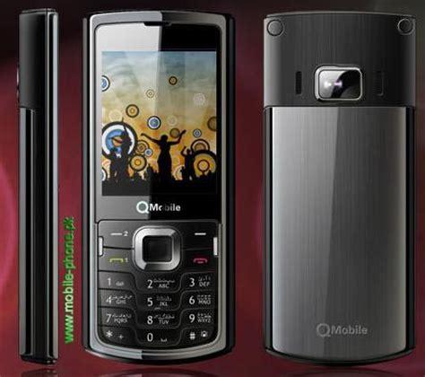 qmobile e990 themes qmobile e400i mobile pictures mobile phone pk