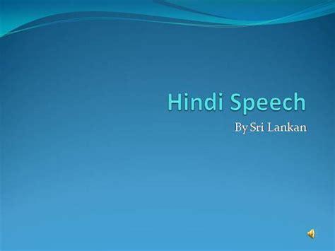 powerpoint tutorial hindi hindi speech authorstream