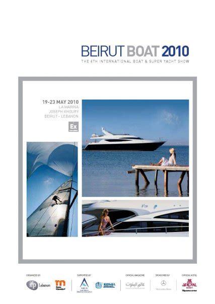 boat show lebanon 2017 beirut boat show 2010 bnl