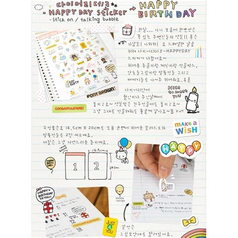 Happy Day Set happy day stickers set kawaii panda cuter