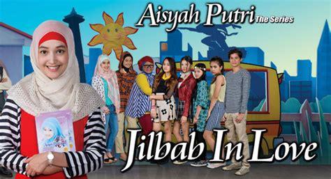 foto biodata nama pemain sinetron jilbab in love rcti nama pemain jilbab in love aisyah putri the series dan