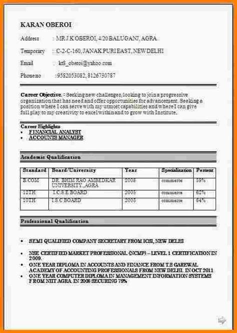 3 resume format for fresher graduate inventory count sheet