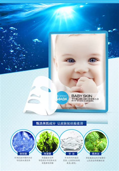 New Baby Nail Mask Original 100 rorec baby skin hyaluronic hydrating mask 30g 100
