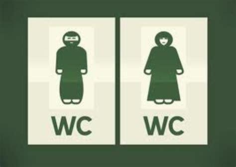cara membuat wanita jatuh cinta menurut islam sudah benarkah anda beristinja begini tata cara menurut