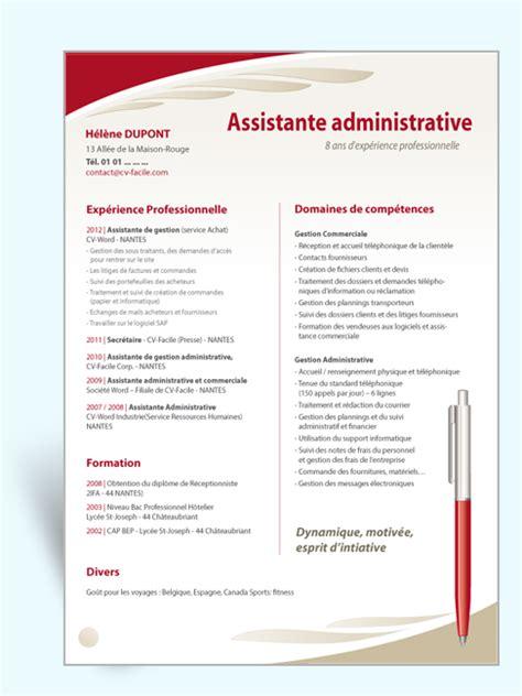 Lettre De Présentation Secrétaire Administrative Exemple Cv Secretaire Administrative Cv Anonyme