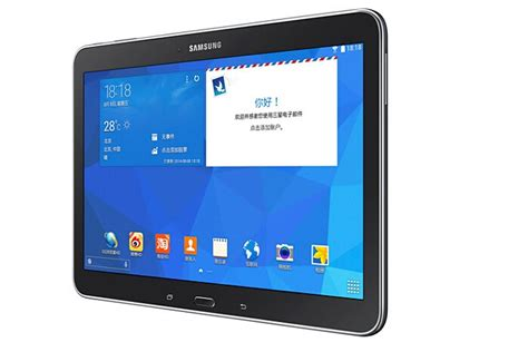 Samsung Galaxy Tab 4 Wifi Only cheapest brand new samsung galaxy tab 4 10 0 quot wifi only