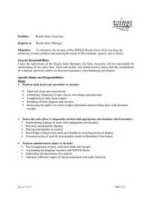 Sle Of Grocery Store Resume Stock Associate Resume The Best Letter Sle