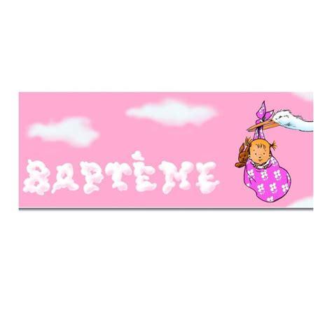 Supérieur Decoration De Dragee #5: p248_r4159-Banderole-Bapteme-Fille-2-44-m.html.jpg