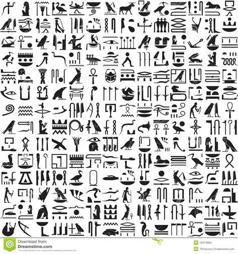 imagenes simbolos egipcios jerogl 237 ficos egipcios antiguos ilustraci 243 n del vector