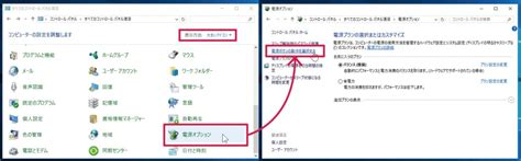 windows 10 tip how to turn off bing web search in start windows 10で高速スタートアップを無効にする方法 ibitzedge