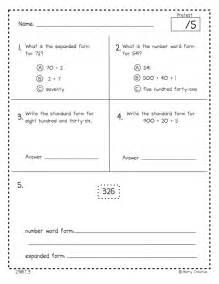 primary possibilities second grade common core math