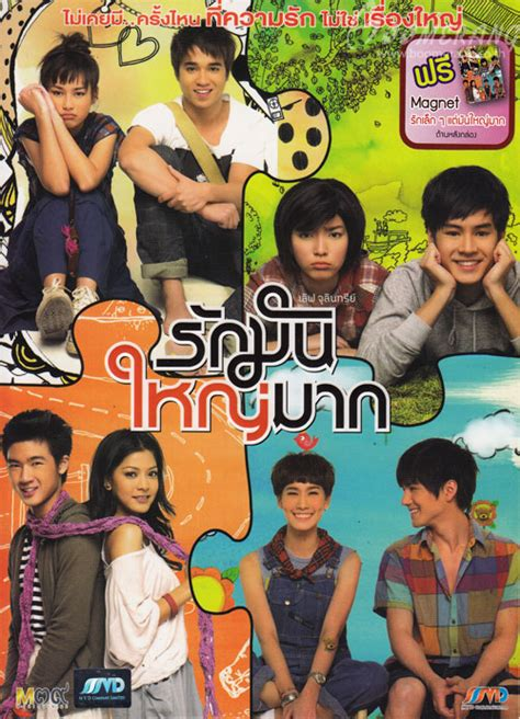 film thailand night love thai movie review love at 4 size these dreams