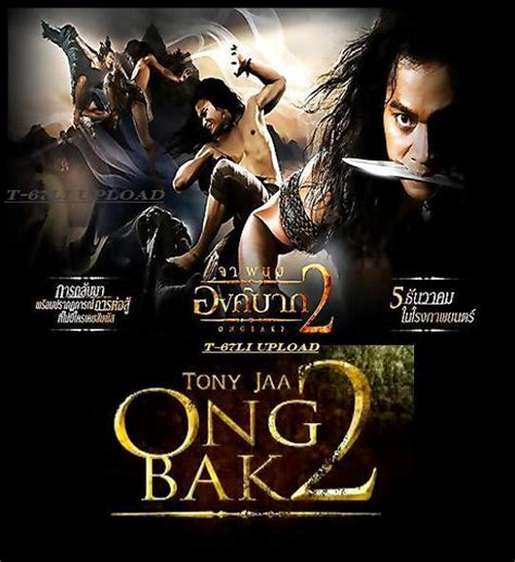 film ong bak en streaming telecharger ong bak film gratuit louderlearn com