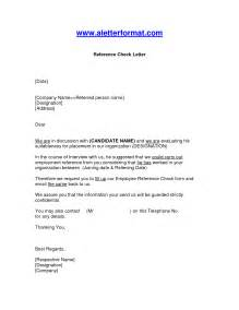 business reference letter template selimtd