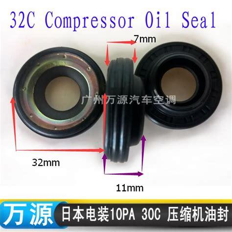 5pcs 32c car air compressor seal shaft seal for 10pa30c r134a compressor car auto ac