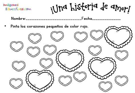 imagenes educativas san valentin fichas san valent 237 n 14 febrero 9 imagenes educativas