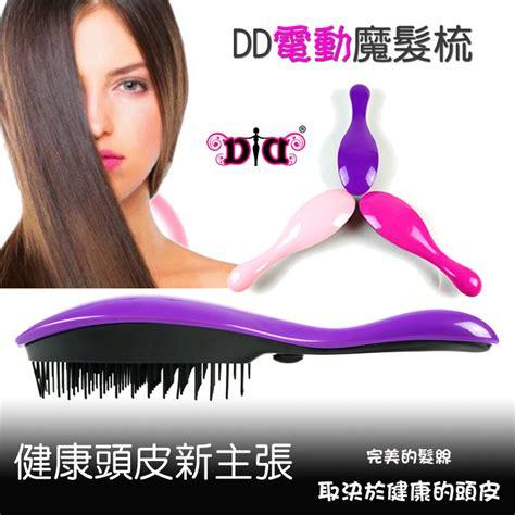 Sisir Pijat Elektrik Electric Hair Comb Pink maternal electric comb hair sisir pijat elektrik purple jakartanotebook