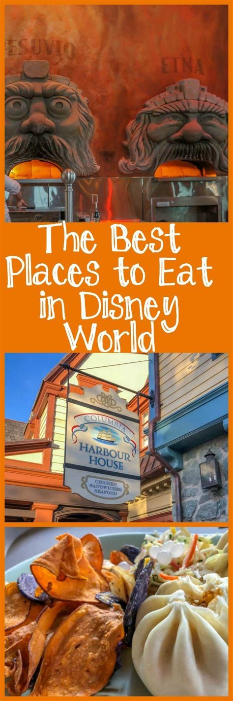 best place to eat on s day the best places to eat in disney world family travel
