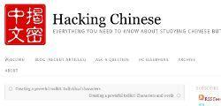 hacking gu a completa principiante a la pirater a inform tica y pruebas de penetraci n edition books quot aprende chino 58 excelentes recursos gratuitos quot a