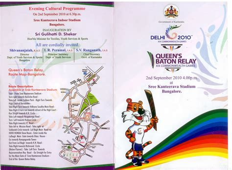design of invitation card for sports day olympic sports games philately 084 pride of india
