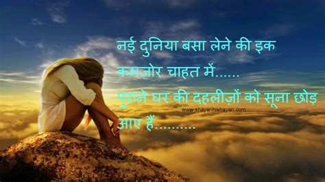 alone shayri shayari hi shayari images download dard ishq love zindagi