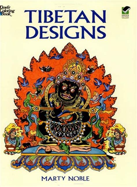 tibetan design tibetan designs coloring book kidsart