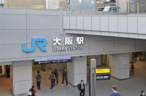 airbnb osaka station japan 2016 getting from kyoto station to osaka osaka