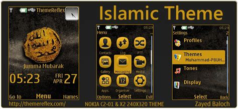 islamic themes nokia x2 islamic theme for nokia x2 00 c2 01 x3 240 215 320
