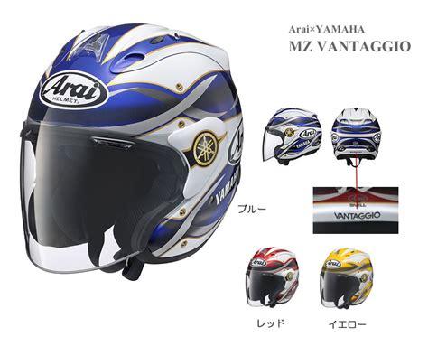 Helmet Arai Di Jepun everything bout the thingz arai terbaru mz yamaha