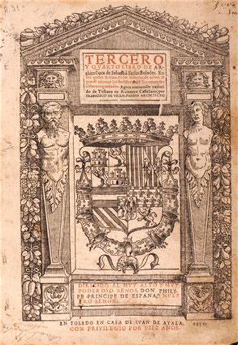 libro palladio and palladianism world tratados de arquitectura quot tercero y cuarto libro de architectura quot 1552 sebastiano serlio