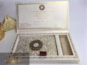 fancy patterned design wedding cards ez 62 thl wedding cards