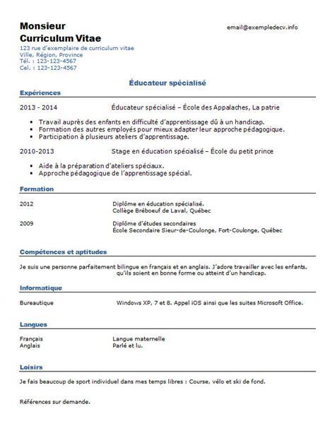 template cv quebec resume format cv enseignant quebec